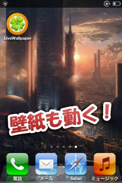 jbapp-livewallpaper-05