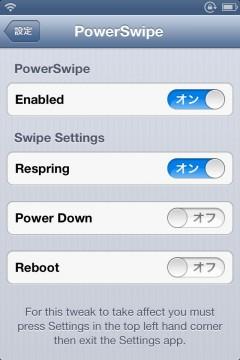jbapp-powerswipe-07