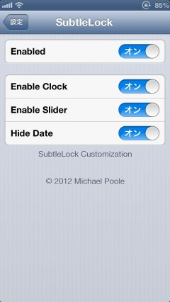 jbapp-subtlelock-10