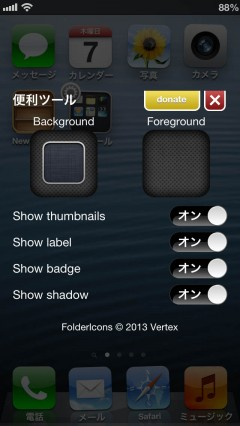 support-ios6-foldericons-betatest-start-07