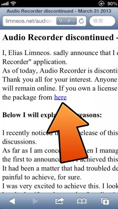 audiorecorder-silent-warning-227-04