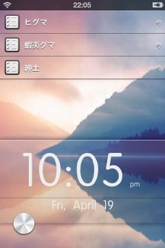 change-height-position-lockscreen-notification-06