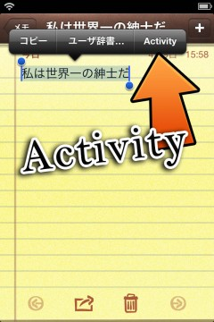 jbapp-activityaction-for-actionmenu-04