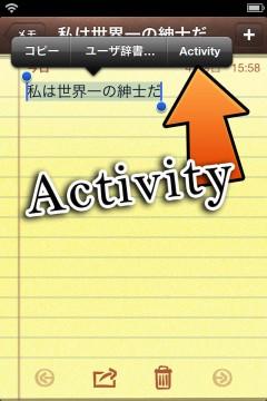 jbapp-activityaction-for-actionmenu-04