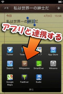jbapp-activityaction-for-actionmenu-06