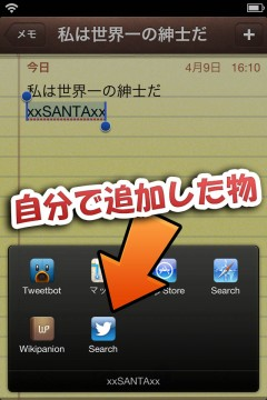 jbapp-activityaction-for-actionmenu-08