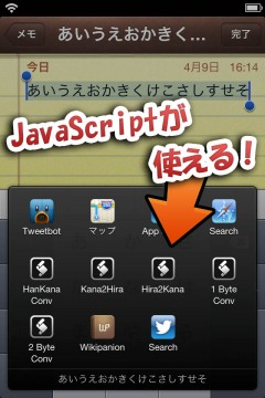 jbapp-activityaction-for-actionmenu-10
