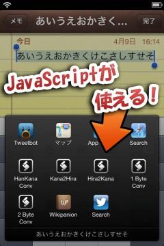 jbapp-activityaction-for-actionmenu-10