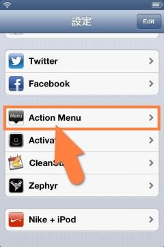 jbapp-activityaction-for-actionmenu-12