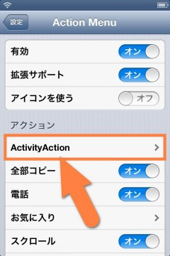 jbapp-activityaction-for-actionmenu-13