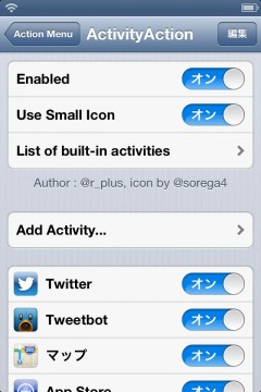 jbapp-activityaction-for-actionmenu-14