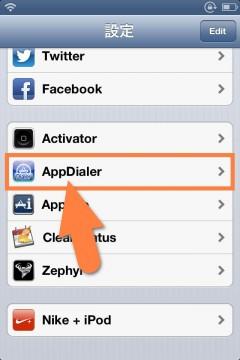 jbapp-appdialer-06