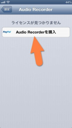 jbapp-audiorecorder-04