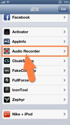 jbapp-audiorecorder-10