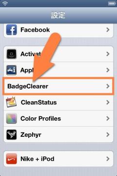 jbapp-badgeclearer-07