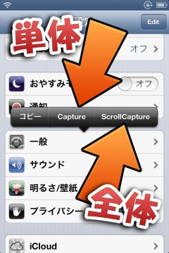 jbapp-captureview-06