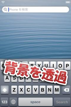 jbapp-cleartheair-05