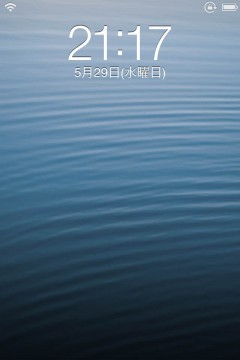 jbapp-cleartheair-v102-114-01