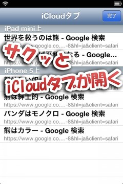 jbapp-cloudlover-05