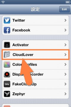 jbapp-cloudlover-06