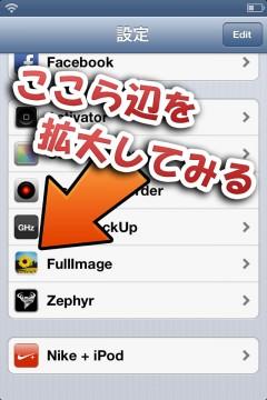 jbapp-fullimage-04