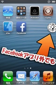 jbapp-messagebox-04