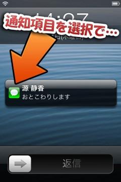jbapp-messages-07