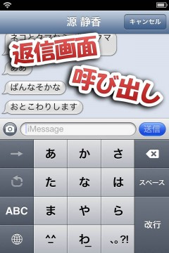 jbapp-messages-08