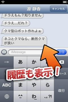 jbapp-messages-10