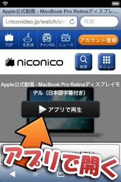jbapp-nicovideoenhancer-05