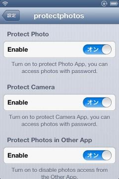 jbapp-protectphotos-08