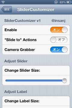 jbapp-slidercustomizer-07
