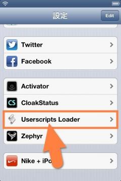jbapp-userscriptsloader-07