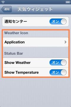 jbapp-weathericon6-08