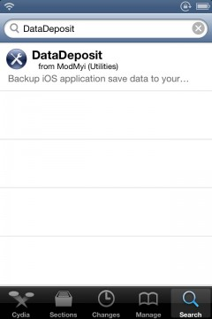 datadeposit-107-now-availadle-on-cydia-02