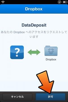 datadeposit-support-new-api-04