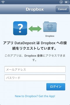 datadeposit-support-new-api-05