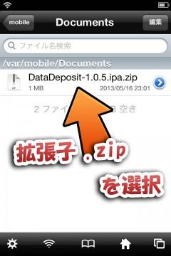 datadeposit-support-new-api-10