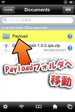 datadeposit-support-new-api-12