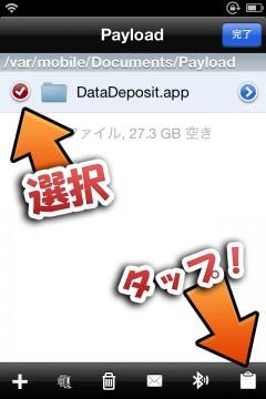 datadeposit-support-new-api-14
