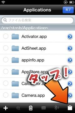 datadeposit-support-new-api-18