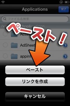 datadeposit-support-new-api-19