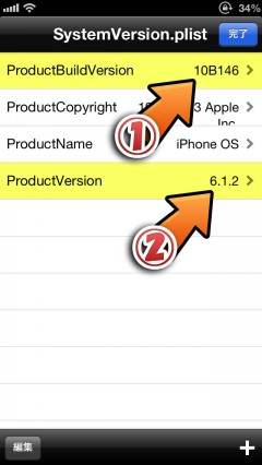 how-to-change-ios-system-version-04