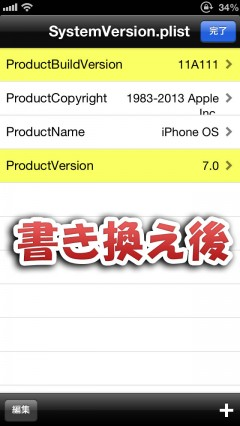 how-to-change-ios-system-version-05