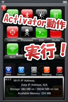 jbapp-appactivate-05