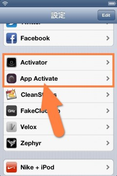 jbapp-appactivate-06
