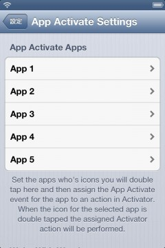 jbapp-appactivate-07