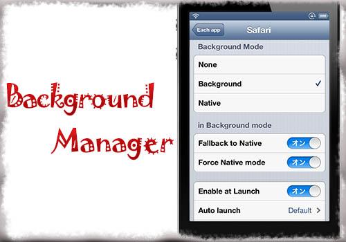 jbapp-backgroundmanager-01