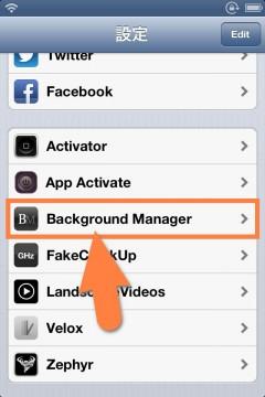 jbapp-backgroundmanager-08