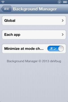 jbapp-backgroundmanager-09